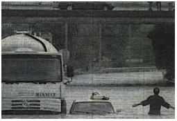 Photo de l'Almanach d'événement météo du 4/11/1994